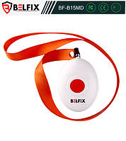 Переносна кнопка на шнурку BELFIX-B15MD