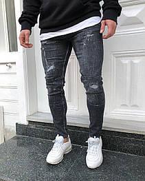 😝 Джинси - сірі джинси люкс якості