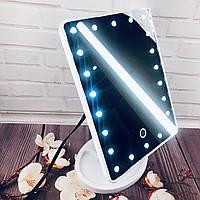 Зеркало для макияжа с 22 LED подсветкой Large Led Mirror ,настольное зеркало для макияжа