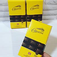Белорусский горький десертный шоколад Столичный Коммунарка   Вес 200 г Производитель Беларусь