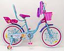 """Детский двухколесный велосипед  (от 8 лет) на 20 дюймов """"PRINCESS-2"""" розово-голубой, фото 4"""