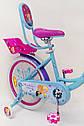 """Детский двухколесный велосипед  (от 8 лет) на 20 дюймов """"PRINCESS-2"""" розово-голубой, фото 2"""
