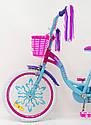 """Детский двухколесный велосипед  (от 8 лет) на 20 дюймов """"PRINCESS-2"""" розово-голубой, фото 3"""