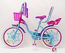 """Детский двухколесный велосипед  (от 8 лет) на 20 дюймов """"PRINCESS-2"""" розово-голубой, фото 5"""