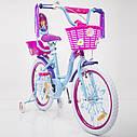 """Детский двухколесный велосипед  (от 8 лет) на 20 дюймов """"PRINCESS-2"""" розово-голубой, фото 6"""