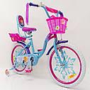 """Детский двухколесный велосипед  (от 8 лет) на 20 дюймов """"PRINCESS-2"""" розово-голубой, фото 7"""