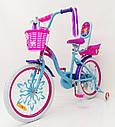 """Детский двухколесный велосипед  (от 8 лет) на 20 дюймов """"PRINCESS-2"""" розово-голубой, фото 8"""