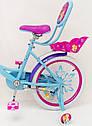 """Детский двухколесный велосипед  (от 8 лет) на 20 дюймов """"PRINCESS-2"""" розово-голубой, фото 9"""