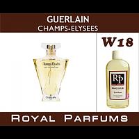 Духи на разлив Royal Parfums W-18 «Champs-Elysees» от Guerlain