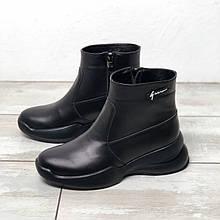 Женские демисезонные ботинки Натуральная кожа Возможен отшив в других цветах кожи и замши