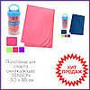 Рушник для спорту охолоджуючу STENSON 30 х 88 см