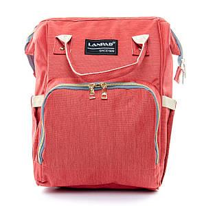 Сумка Женская Рюкзак нейлон Lanpad D900 orange