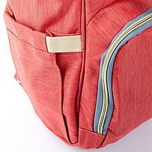 Сумка Женская Рюкзак нейлон Lanpad D900 orange, фото 3