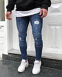 😝 Джинсы - голубые джинсы люкс качества, фото 3