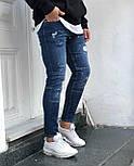 😝 Джинсы - голубые джинсы люкс качества, фото 4