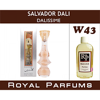 Духи на разлив Royal Parfums W-43 «Dalissime» от Salvador Dali