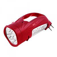 Фонарь светодиодный аккумуляторный Красный (YJ-2812)