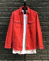 😜 Рубашка - Мужская стильная джинсовая рубашка (красная)