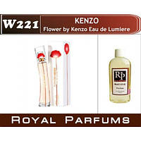 Духи на разлив Royal Parfums W-221 «Flower by Kenzo Eau de Lumiere» от Kenzo