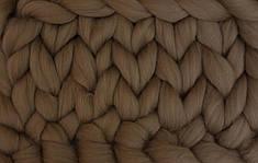 Шерсть для вязания пледов, прядения, валяния серия Горизонт