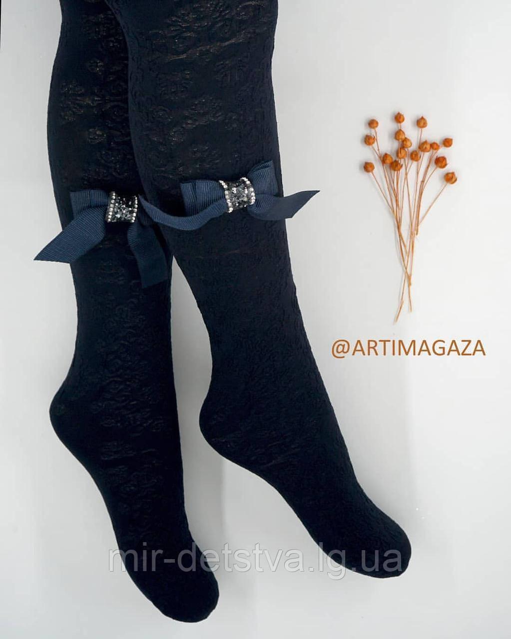 Нарядные колготки для девочек TM Katamino оптом, Турция р.13-14 (158-164 см) синий