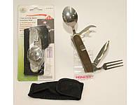 ST3-65 Походный набор (Малый): ложка + вилка + открывашка + нож.