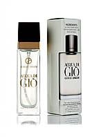 Парфюмированная вода Giorgio Armani Acqua di Gio Pour Homme 40 мл для мужчин и парней
