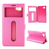 Шкіряний чохол книжка для Lenovo Vibe Z2 PRO K920 рожевий, фото 1