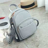 Женский маленький рюкзак эко кожа Серый