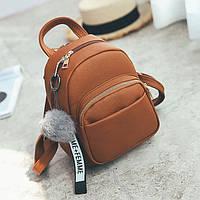 Женский маленький рюкзак эко кожа Коричневый