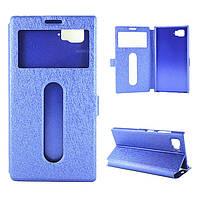 Кожаный чехол книжка для Lenovo Vibe Z2 PRO K920 синий