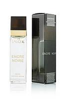 Парфюмированная вода Lalique Encre Noire 40 мл для мужчин и парней