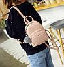 Женский мини рюкзачок Розовый - Фото