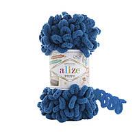 Alize Puffy, №646, петроль