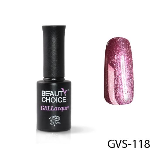 Гель-лак с мерцанием. GVS-(111-130) 118