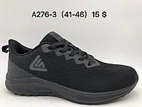 Чоловічі кросівки Supo Fashion оптом (41-46)
