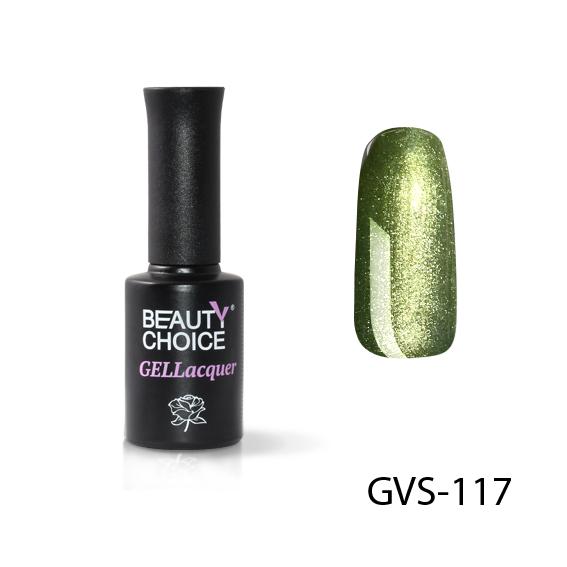 Гель-лак с мерцанием. GVS-(111-130) 117