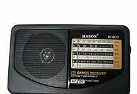 Всеволновой Переносной Радиоприемник Mason R-907 Откидная ручка Телескопическая антенна AM/FM/TV/SW1-2