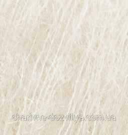 Пряжа для ручного и машинного вязания Alize Kid Royal/Ализе Кид Роял
