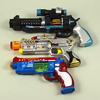 Детские светящиеся пистолеты