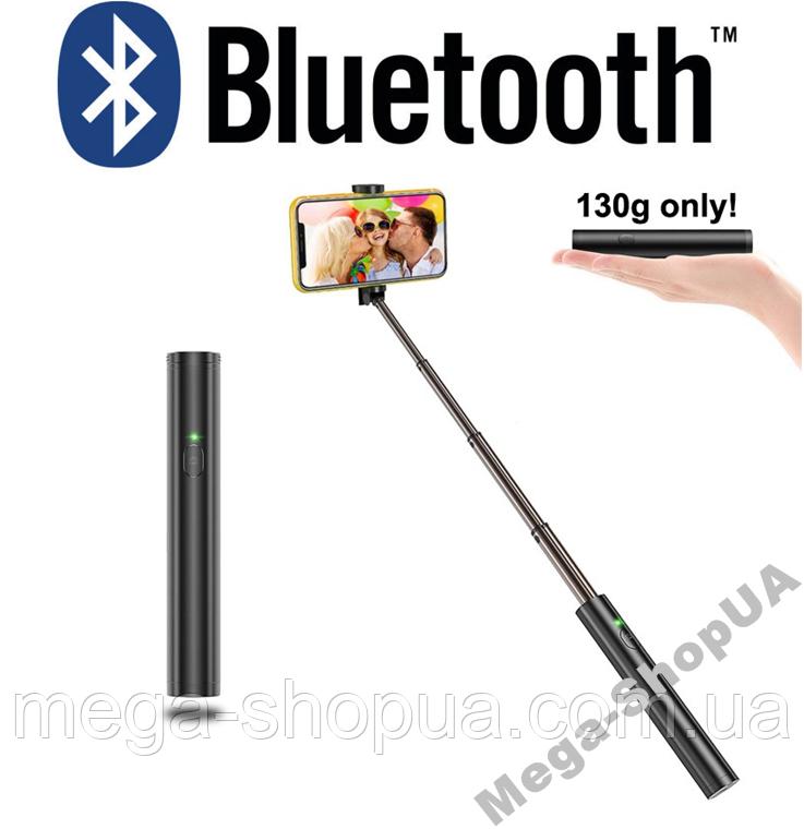 Селфи-монопод со встроенным Bluetooth Aluminum Selfie Stick Premium Black