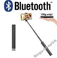 Селфи-монопод со встроенным Bluetooth Aluminum Selfie Stick Premium Black, фото 1