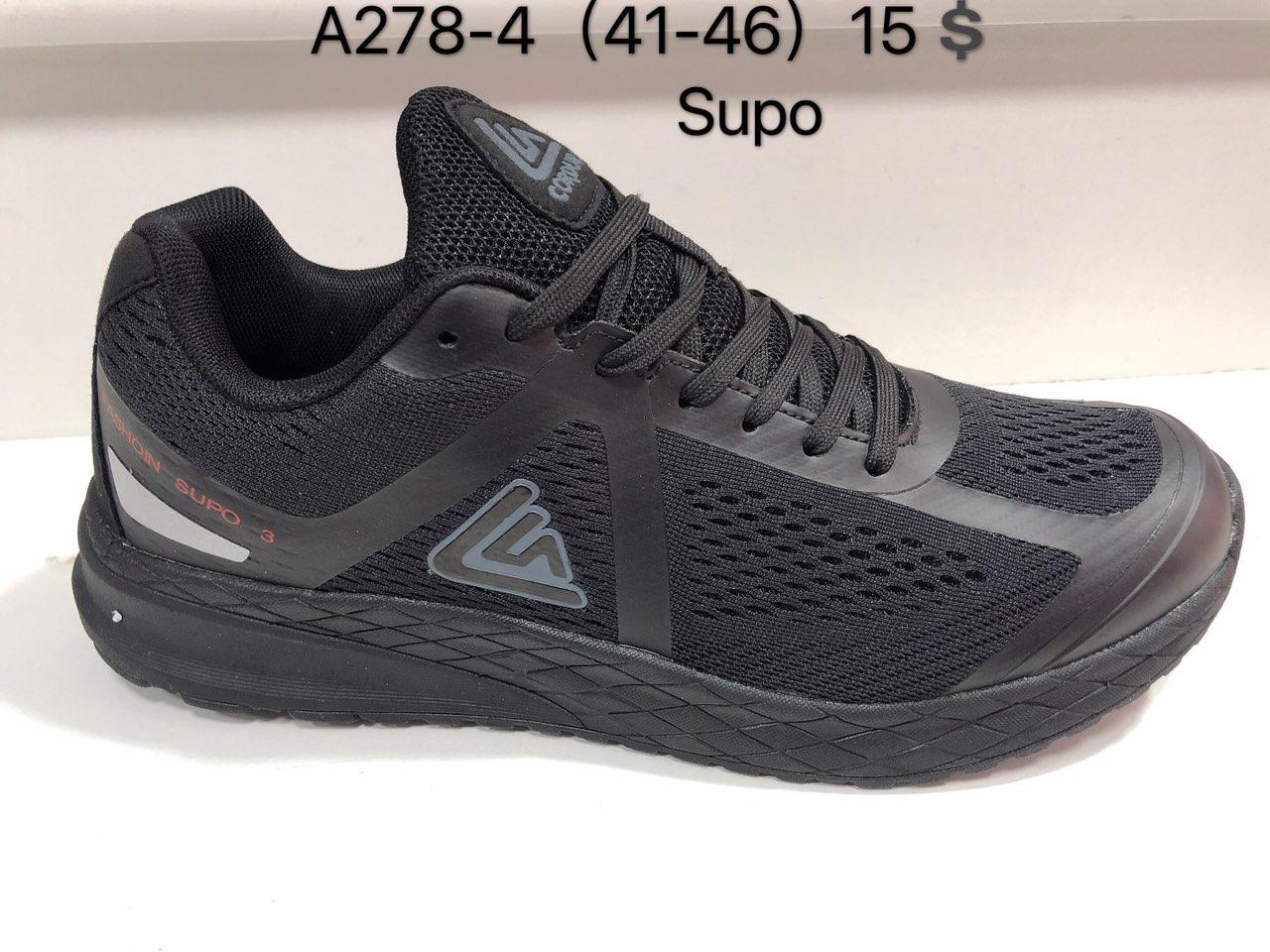 Чоловічі кросівки Supo Cordura оптом (41-46)