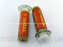 Ручки газа силиконовые Yamaha без отбойника, пара