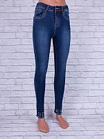 "Джинсы New Jeans женские коттон71% полиэстер18% вискоза9% эластан2% (25-30) D3323 ""Selier"" 2RS-1714"