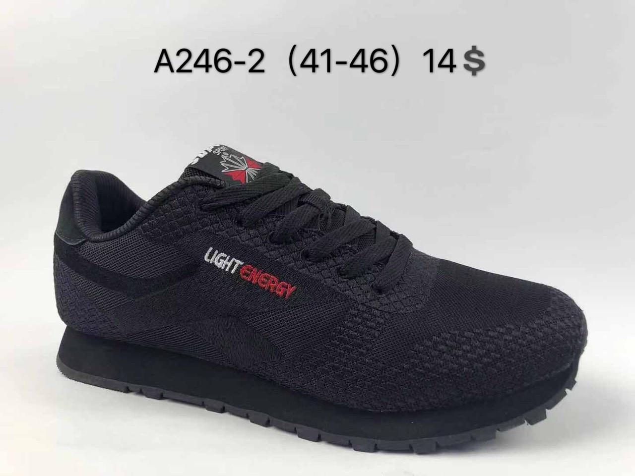 Мужские кроссовки Supo Light Energy оптом (41-46)