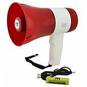 Мегафон рупор громкоговоритель 15 ватт Красный UKC ER-22U Записывает голос, Поддерживает USB