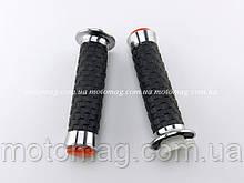 Ручки газа резиновые G с черные катафотом, пара