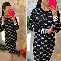 Платье женское, стильное, теплое, 211-02БК
