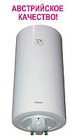 Электрический бойлер накопительный водонагреватель VOGEL FLUG KVDI 50 4220/2h (50л)